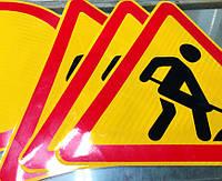Пленка световозвращающая высокоинтенсивная  для временных дорожных знаков и указателей