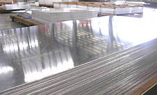 Лист алюминиевый 10.0 мм Д16АТ, фото 3
