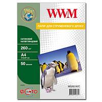 Фотобумага  WWM сатиновая полуглянцевая 260г/м кв, A4, 50л (MS260.50/C)