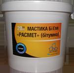 Битумно-эмульсионная мастика холодного применения ведро 25 кг