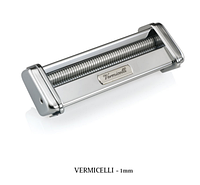 Marcato Accessorio Vermicelli 0,5 mm - насадка-лапшерезка (для линии Atlas)