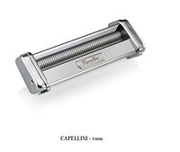 Marcato Accessorio Capellini 1 mm - Насадка-лапшерезка (для линии Atlas)