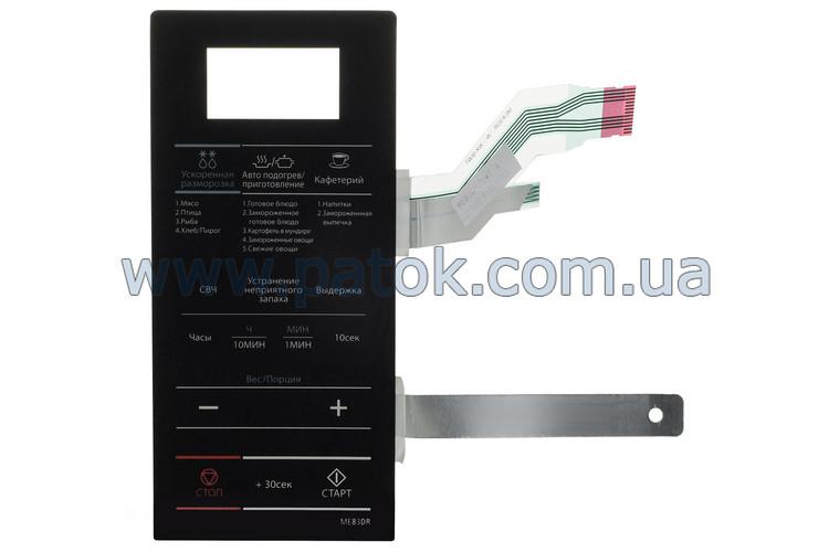 Клавиатура для СВЧ печи Samsung ME83DR DE34-00355G