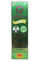 """Тайский шампунь на травах от выпадения волос """"Jinda"""""""
