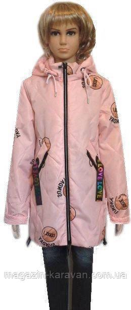 Куртка детская для девочки весенняя 10-16 лет