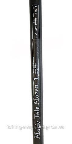 Удочка поплавочная Magic Tele Mozen 6m б/к 10-30g, фото 2