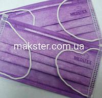 Маски медицинские лиловые
