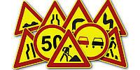 Пленка световозвращающая высокоинтенсивная  для дорожных знаков и указателей на желтом фоне