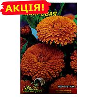 Календула махровая однолетник семена цветы, большой пакет 5г