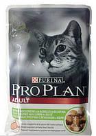 Корм для кошек Purina Pro Plan Cat Adult Lamb  85 г
