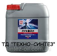 ЛУКОЙЛ ТМ-4 SAE 80W90 API GL-4 (18 л) Трансмиссионное масло