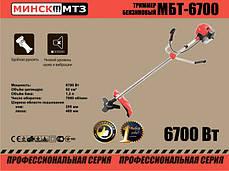 Мотокоса Минск МБТ-6700 1 нож, 1 катушка, фото 2