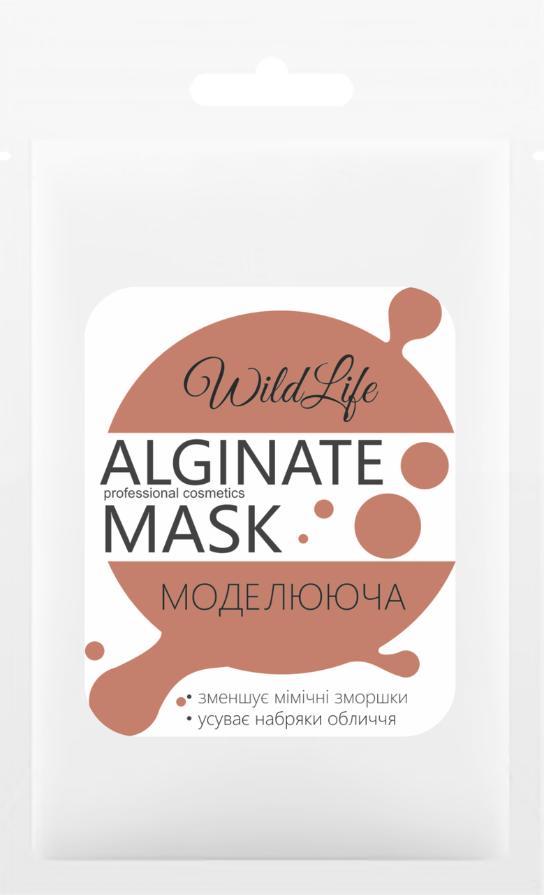 Альгинатная маска Моделирующая TM WildLife , 25 г