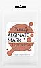 Альгинатная маска Моделирующая TM WildLife , 180 г, фото 2