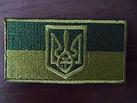 Флажок Украины хаки