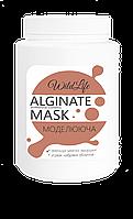 Альгинатная маска Моделирующая TM WildLife , 180 г