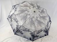 Черно-белые зонты с городами № 487 от Calm Rain
