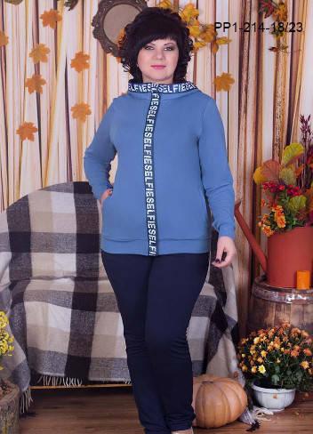 870f29ba9c8 Спортивная одежда Батал. Товары и услуги компании