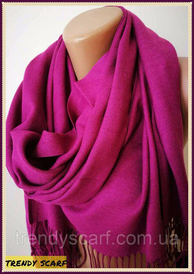 Женский  однотонный палантин шарф. Фиолетово розовый. Кашемир 180\80