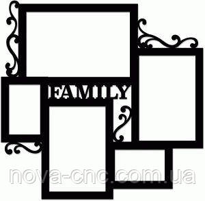 Рамка для фото  FAMILY (без покраски)