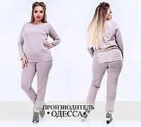 91d2e4a9417 Брючный костюм женский недорого в интернет-магазине Minova ( р. 48-54 )