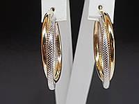 Золотые серьги. Артикул 100488ж, фото 1