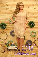 Женское кружевное платье больших размеров (р. 50, 52, 54, 56) арт. 707