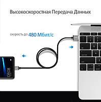 Кабель Quick Charge для швидкої зарядки iPhone PZOZ