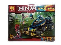 Конструктор Ninja Элементаль Воды Nya