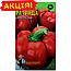 Семена Перец Ратунда раннеспелый большой пакет 1 г, фото 2