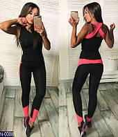Фитнес костюм для спорта, йоги, бега в наличии