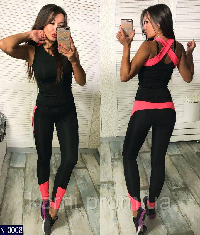 898a955af075 Фитнес костюм для спорта, йоги, бега в наличии ,спортивный костюм женский