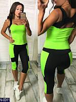 Фитнес костюм для спорта, йоги, бега