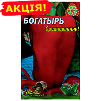 Перец Богатырь семена, большой пакет 3г