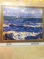 """Картина по номерам """"Море"""" 40*50см."""