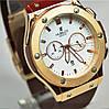 Мужские часы Hublot Big Bang HU5379
