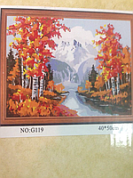"Картина по номерам ""Осень"" 40*50см."