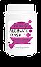 Альгинатная маска Сияние кожи с Жемчужной пудрой и Витамином Е  TM WildLife , 1000 г, фото 2