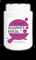 Альгинатная маска Сияние кожи с Жемчужной пудрой и Витамином Е  TM WildLife , 180 г
