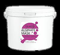 Альгинатная маска Сияние кожи с Жемчужной пудрой и Витамином Е  TM WildLife , 1000 г
