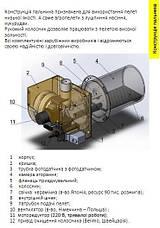 Пеллетнаягорелка 75 кВт DM-STELLA , фото 2
