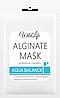 Альгинатная маска ультра увлажняющая AQUA BALANCE TM WildLife , 180 г, фото 2