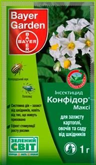 Инсектицид Конфидор Макси 1 грамм Bayer Garden