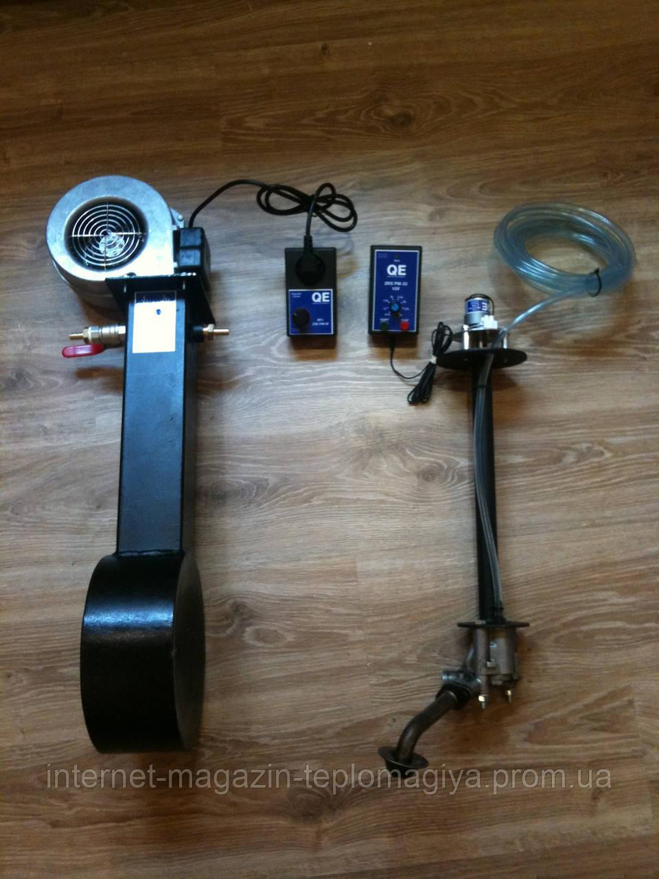 Пальник на відпрацьованому маслі Q-Elektronik 5-40 кВт (комплект)