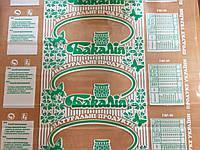 """Пленка полипропиленовая с рисунком """"Бакалія"""" для упаковки и фасовки"""