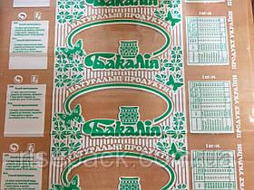"""Пленка с рисунком """"Бакалія"""" для упаковки и фасовки"""