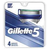 Gillette Fusion 5 сменные картриджи в упаковке 4