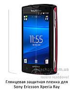 Глянцевая защитная пленка для Sony Ericsson Xperia Ray st18i