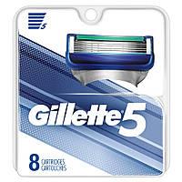Gillette Fusion 5 сменные картриджи в упаковке 8