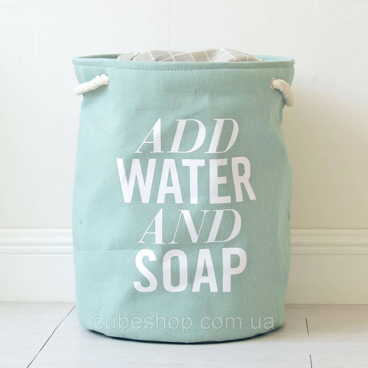 Корзина для белья и игрушек Water Mint